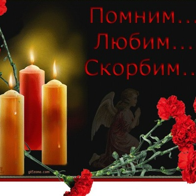 Екатерина Кудряшова, 4 декабря , Лихославль, id133927795