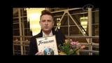 Алексей Хлестов - ТЫ БОЛЬШЕ НЕ МОЯ (Песня года Беларуси 2013)