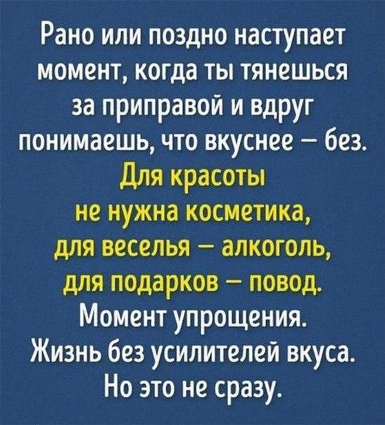 Фото №456273967 со страницы Tania Olyva