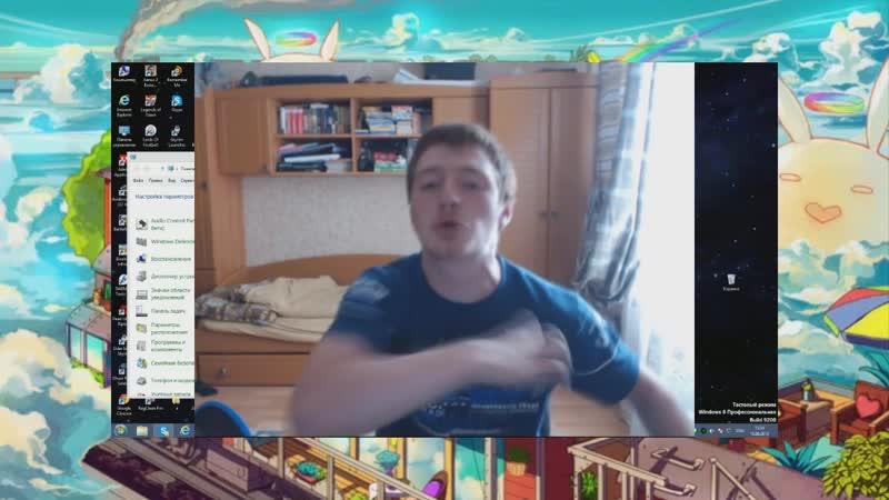 Virtual Dudos