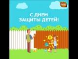 День защиты детей / Дачная жизнь с Pinotex и Hammerite