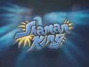 Украинский - Shaman King I ШАМАН КИНГ I