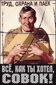 Из-за кризиса Россия готовит продуктовые карточки для населения, -  Reuters - Цензор.НЕТ 2196