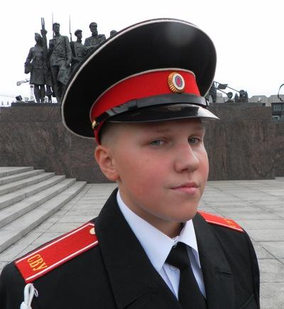 Сергей Куприянчик, 9 апреля 1998, Всеволожск, id95914792