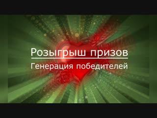 Пара Па: Город Танцев: Розыгрыш [09.02.19]