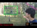 Самый Опасный Лес Казахстана - Выжить любой ценой вместе с Чингизом Русиным S01EP01