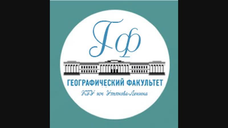 СтудВесна 1996-97