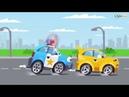 мультик про машинки полицейская машина в цирке
