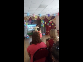 Я и Ди поздравляем детский садик с днём рождения)))