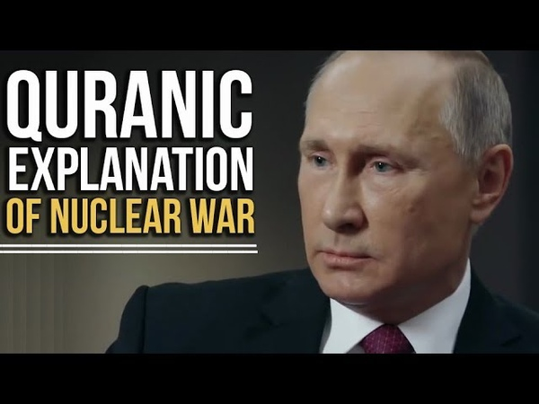 Why RUSSIA will win coming Nuclear War (RUSSIA vs NATO) || Quranic Explanation of World War III