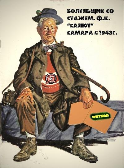 Евгений Великанов, 14 сентября 1968, Самара, id187326176