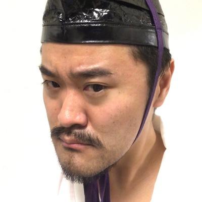 Юта Ивасаки