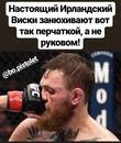 Вячеслав Бо фото #6