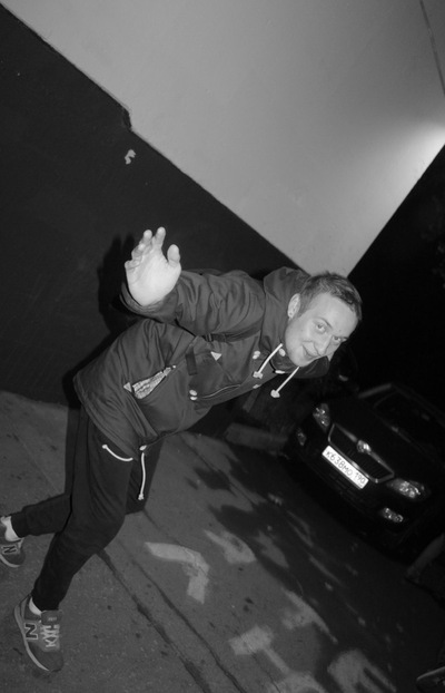 Дмитрий Лямин, 23 января , Москва, id23096052