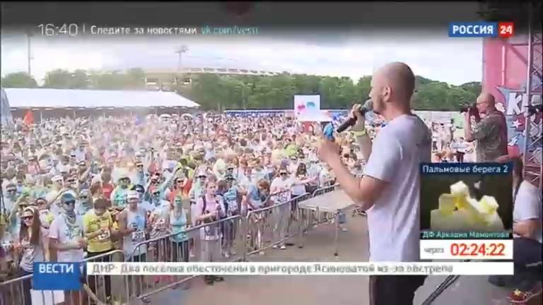 Новости на Россия 24 • Инопланетяне, комиксы, животные: Красочный забег в Лужниках