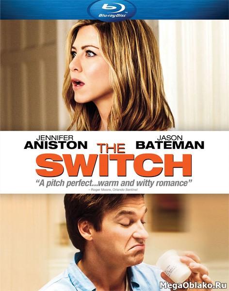 Больше, чем друг / The Switch (2010/BDRip/HDRip)