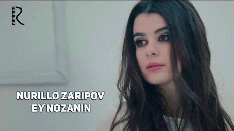 Nurillo Zaripov (Tarona guruhi) - Ey nozanin | Нурилло Зарипов (Тарона гурухи) - Эй нозанин