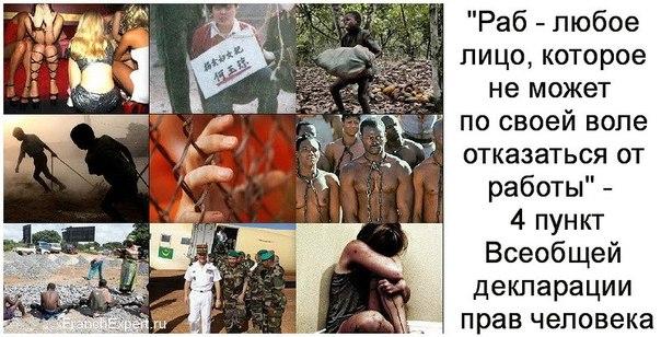 Нет рабства безнадежнее, чем рабство тех рабов, себя кто полагает свободным от оков.Тема же этой ста... Возрождение России