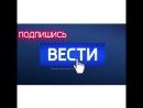 Телеканал «Россия 24» снял сюжет о ДТП в Шацком районе Рязанской области, в котором погибла уроженка района 23-летняя Наталья Ак