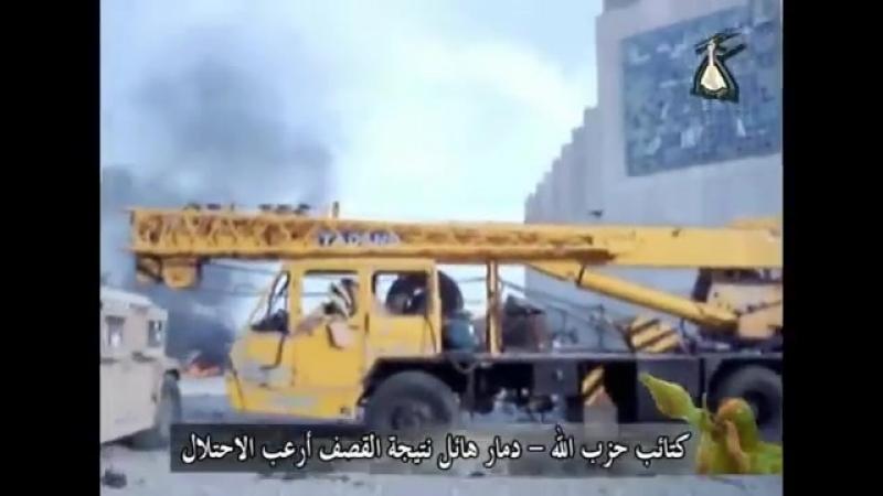 Ирак 2007.11.24 Багдад обстрел базы оккупационных войск бойцами Катаиб Хезболла