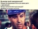 Кирилл Дружинин фото #12