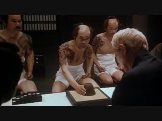 Затойчи (2003) Трейлер
