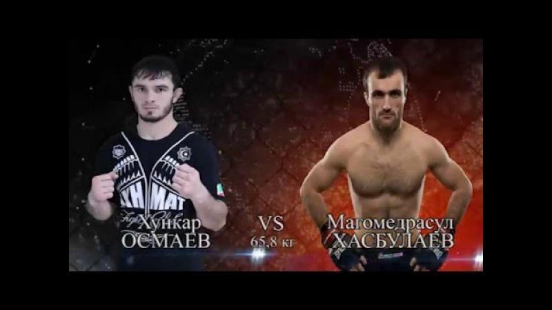 Хункар Осмаев vs. Магомедрасул Хасбулаев / полуфинал