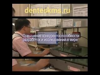 Передовые технологии имплпнтации в Комсомольске Osstem