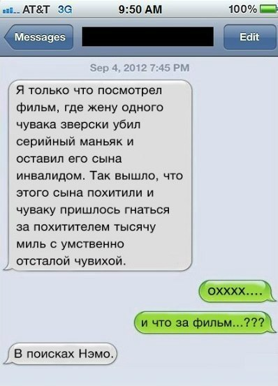 http://cs407026.userapi.com/v407026152/30bb/kQVw6uR_1vA.jpg