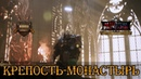 The Fortress Monastery - Warhammer 40,000 (русская озвучка) No ads.