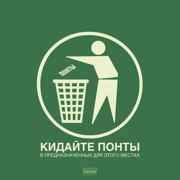 Аварийный балкон убил женщину на Луганщине - Цензор.НЕТ 79
