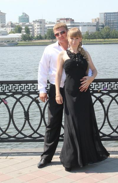 Анна Медынцева, 15 июня , Екатеринбург, id58657299