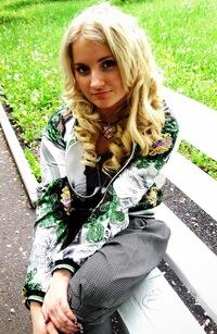 Александра Смолякова
