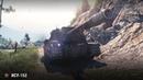 ИСУ-152 | Мастер на Ласвилле