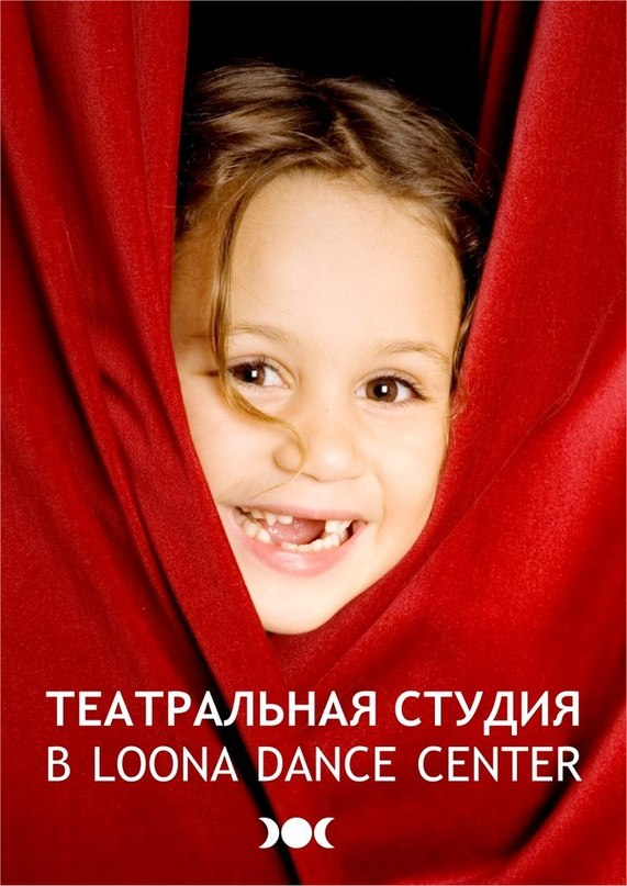 Ирина Кошевая |