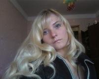 Женя Оверчук