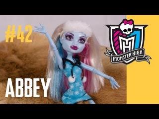 Куклы Монстер Хай Школа Монстров (Monster High) (обзор #42 - Abbey открываем коробку)