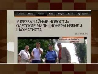 Школа чемпионов - ТРК Круг 05.09.2014