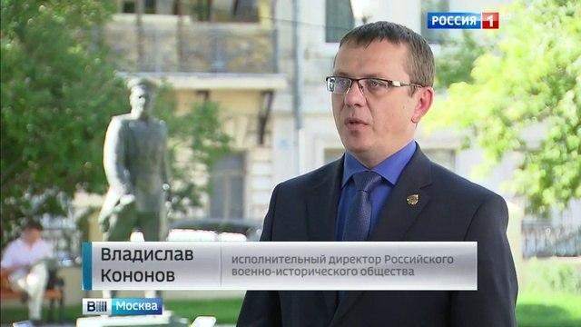 Вести-Москва • Минкульт: от ЮНЕСКО не исходило запретов на установку памятника князю Владимиру в Москве