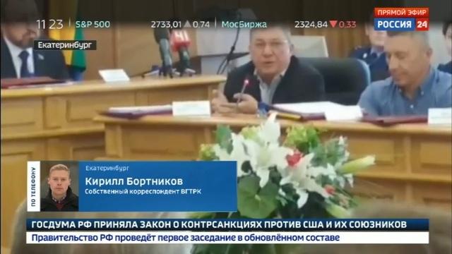 Новости на Россия 24 Ройзман уходит с поста мэра Екатеринбурга из за невозможности избраться