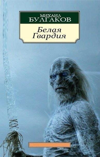 Игры престолов / Game of Thrones - Страница 2 SRw_EISvxiM