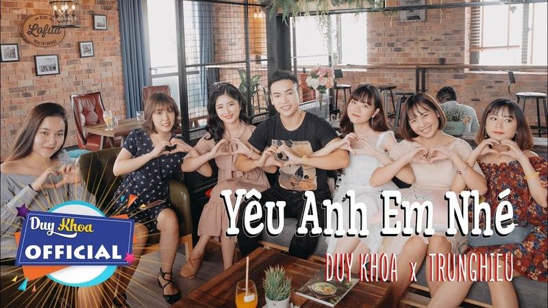[ MV ] Yêu Anh Em Nhé - DUY KHOA x TRUNGHIEU