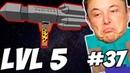 5 УРОВЕНЬ ДОПУСКА В КОСМОС \\ Приключения Илона Маска в Minecraft 37