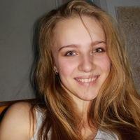 Vasilina Bogomolova
