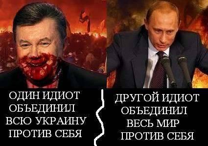 Герман о Януковиче: Он должен не допустить незаконного референдума в Крыму. Все остальное выглядит жалко - Цензор.НЕТ 1309