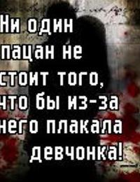 Вечное Страдание, 10 июля , Казань, id225362837