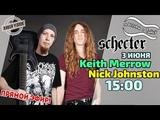 Выпуск 36 В гостях Keith Merrow &amp Nick Johnston
