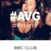 #AVG PRTY 02/11/12 BBC night club