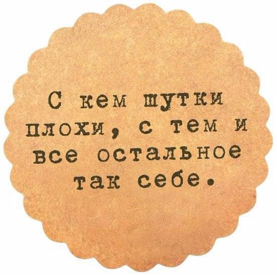 Фото №456256049 со страницы Елены Садртдиновой