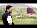 Джонибек Муродов - Документальный фильм (2014)   Jonibek Murodov - Documentary (2014)